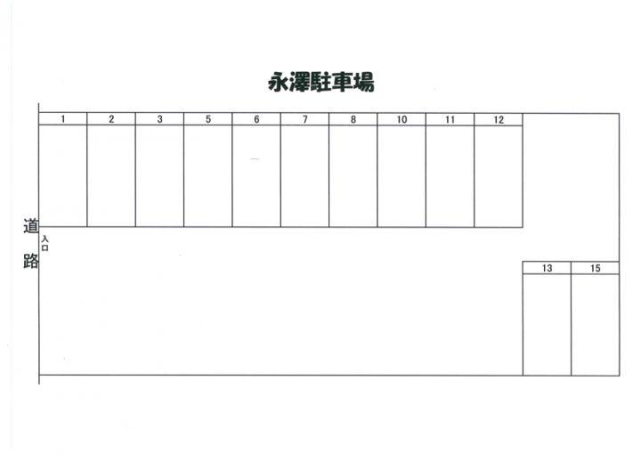(賃貸)物件No.p015【千葉県佐倉市本町 5000円/月】-間取図