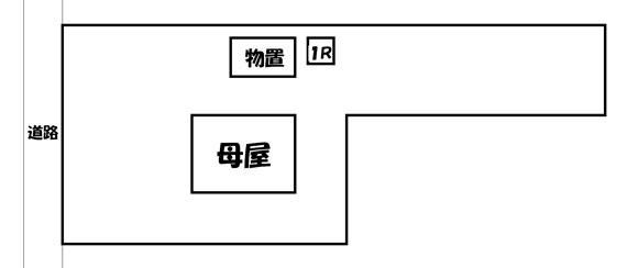 物件No.5464【千葉県八街市砂 600万円】-間取図
