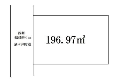 物件No.14259【千葉県印旛郡酒々井町東酒々井5-5-241 980万円】-間取図
