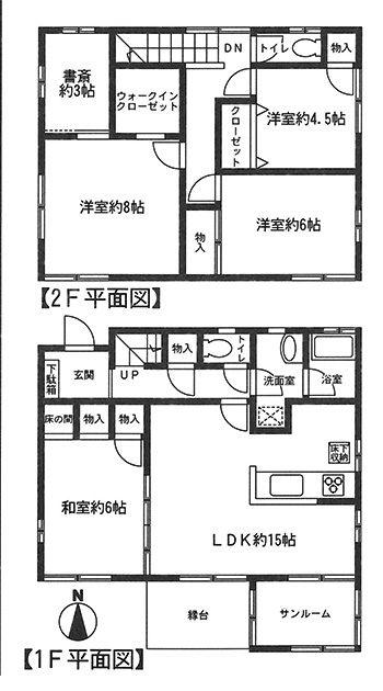 物件No.15348【千葉県八街市文違 1080万円】-間取図