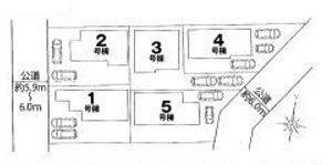物件No.15497【千葉県佐倉市大崎台3丁目 2480万円】-間取図