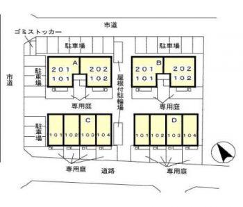 (賃貸)物件No.JM20033【千葉県四街道市もねの里3丁目 69000円/月】-間取図