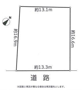 物件No.16254【千葉県四街道市栗山 1280万円】-間取図