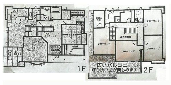 物件No.17206【千葉県東金市山田 3330万円】-間取図