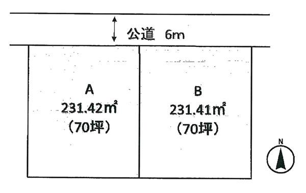 物件No.18138【千葉県佐倉市寺崎北4 2100万円】-間取図