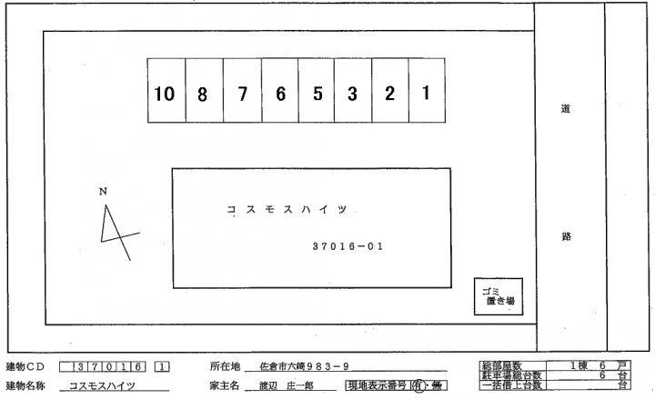 物件No.JS20196【千葉県佐倉市六崎 51000円】-間取図