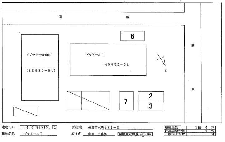 物件No.JS20197【千葉県佐倉市六崎 52000円】-間取図