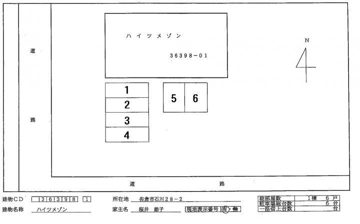 (賃貸)物件No.JS20216【千葉県佐倉市石川28-2 47000円/月】-間取図