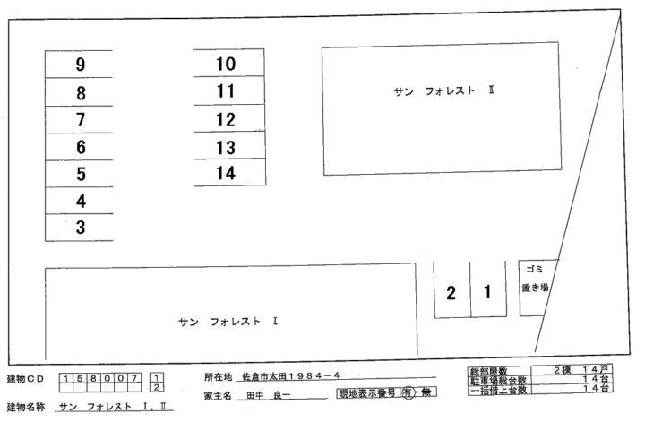 (賃貸)物件No.JS20213【千葉県佐倉市太田1954-4 64000円/月】-間取図