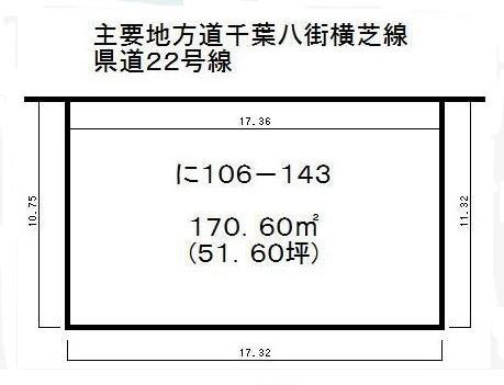 物件No.18940【千葉県八街市八街に106-143 248万円】-間取図
