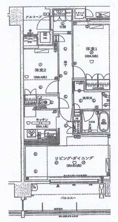 物件No.19271【千葉県佐倉市栄町14番地10 1980万円】-間取図