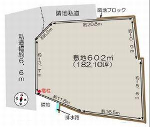 物件No.19350【千葉県匝瑳市春海 998万円】-間取図