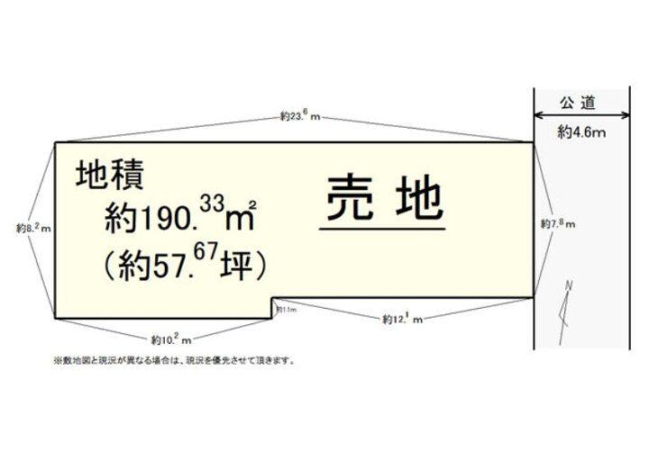 物件No.19502【千葉県成田市東町620 2080万円】-間取図