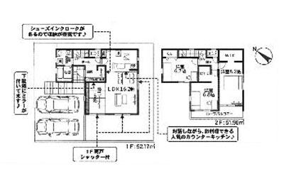 物件No.19613【千葉県八街市文違 1890万円】-間取図