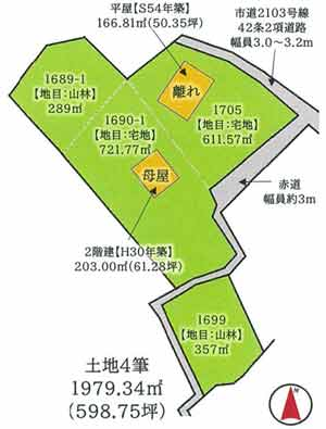 物件No.19773【千葉県東金市家之子 5480万円】-間取図