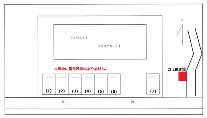 (賃貸)物件No.JM20039【千葉県四街道市物井941-5 45000円/月】-間取図