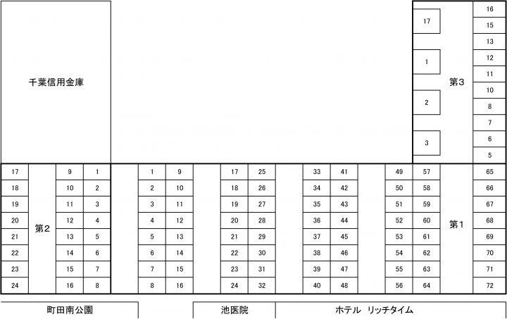 (賃貸)物件No.p008【千葉県佐倉市大崎台1 10300円/月】-間取図