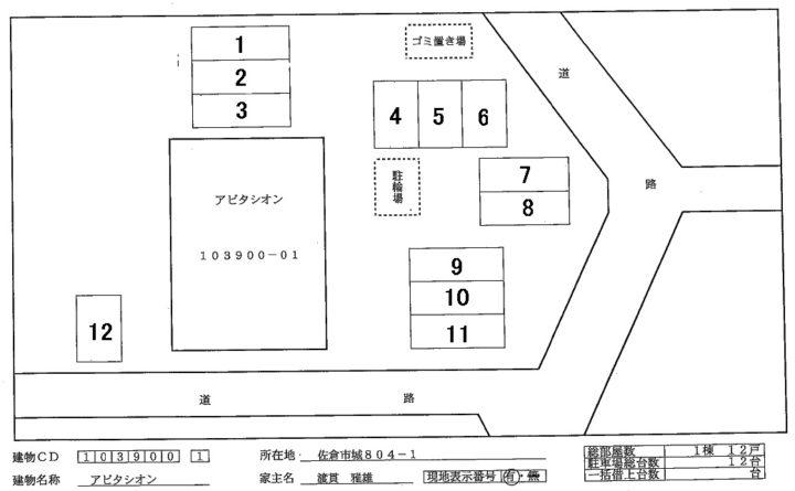 (賃貸)物件No.JS20037【千葉県佐倉市城804-1 64500円/月】-間取図