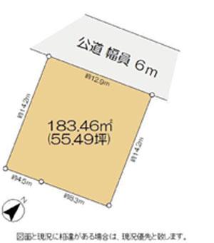 物件No.17868【千葉県佐倉市藤治台 630万円】-間取図