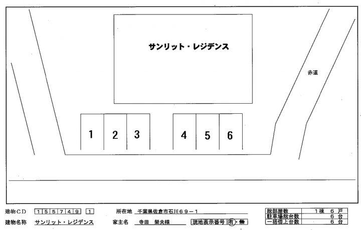 (賃貸)物件No.JS20209【千葉県佐倉市石川69-1 59000円/月】-間取図