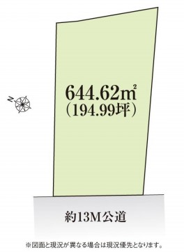 物件No.19233【千葉県八街市八街ろ173-20 2580万円】-間取図