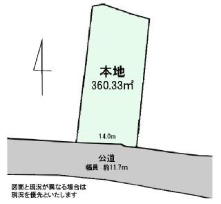 物件No.19499【千葉県茂原市本納2141-1 450万円】-間取図