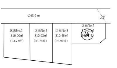物件No.19651【千葉県佐倉市上志津原 1200万円】-間取図