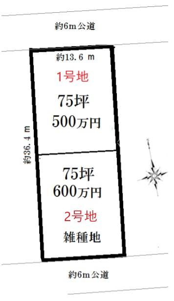 物件No.19529【千葉県茂原市八千代2-6-3 500万円】-間取図