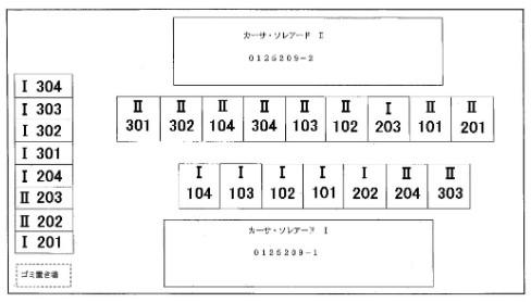 (賃貸)物件No.JS20036Ⅰ【千葉県佐倉市春路2-10-2 59500円/月】-間取図